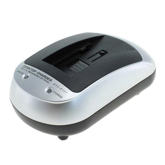 BP-1410 Charger (Samsung)