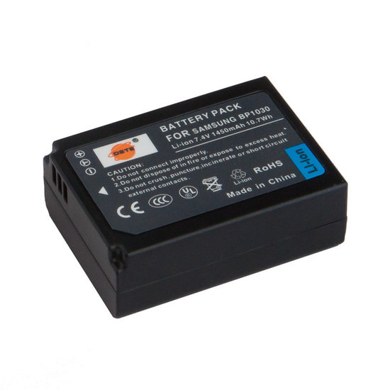 BP-1130 Battery (Samsung)
