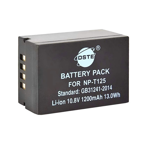 NP-T125 Battery (Fujifilm)