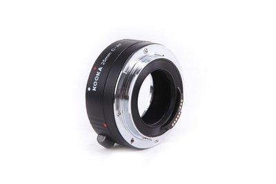KK-C25 Extension tube (Canon)